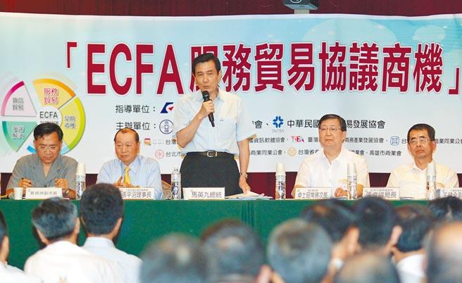 2013年,中華民國全國商業總會及中華民國對外貿易發展協會3日在台中舉辦「ECFA服務貿易協議商機論壇」,總統馬英九(後中)出席與業者面對面溝通。(中央社記者陳靜萍攝)