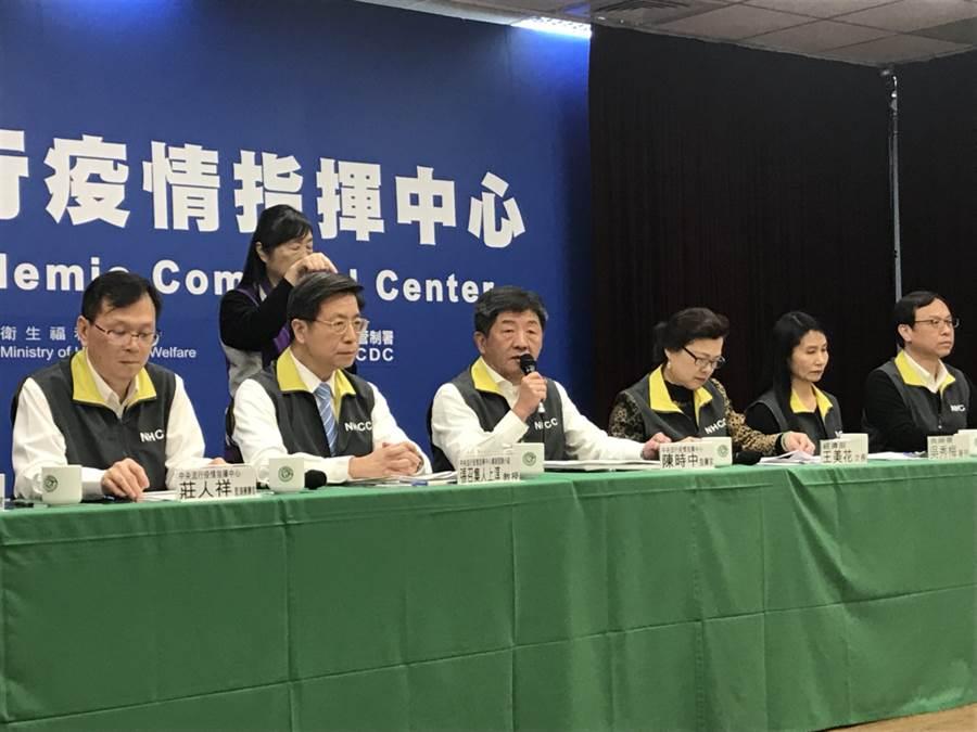 中央流行疫情指揮中心記者會,說明最新疫情。(鄭郁蓁攝)