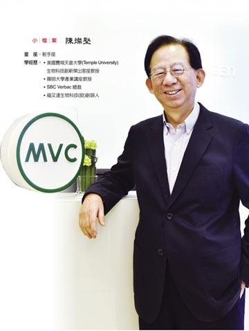 高端疫苗總經理 陳燦堅:疫苗自製 才能補足防疫漏洞