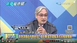 名嘴張友驊誹謗陳菊遭告不出庭  律師請法院拘提