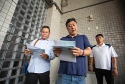 杏仁哥再告綠議員 揚言司法不作為將包圍地檢署抗議