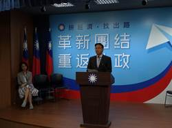 獨》魏平政遭註銷黨代表資格 國民黨被酸效率超高
