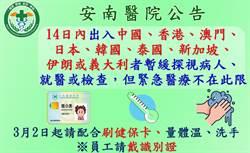 韓國返台打疫苗遭3醫院拒 衛生局:並無不妥