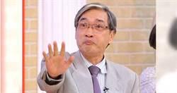 名嘴張友驊被陳菊提告未出庭 律師建議法官直接拘提