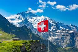 瑞士為何能永久中立?沒人惹得起