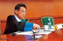 法官要助理幫按摩刮痧遭監察院彈劾 新竹地院表尊重