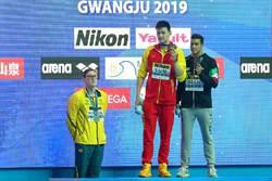 孫楊遭禁賽 國際泳聯考慮將其金牌判給霍頓