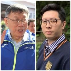 王浩宇嗆柯文哲6發言人 反被網友酸