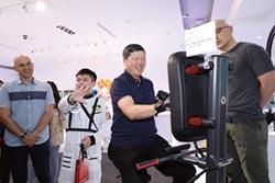 台灣精品館VR改裝 全新開幕
