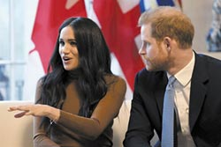 離家出走的英國王子