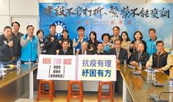 疫情衝擊經濟 國民黨黨團籲減稅