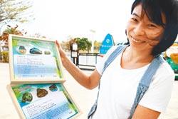 海灘貨幣爆紅 化身自由車獎狀