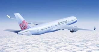 華航「雪崩式」大砍49%航班 內部公開信曝光:推更多應變方案