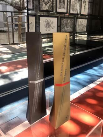 龍華科大設計主任作品 獲香港大獎