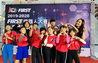 三和走讀學堂實驗小學參加機器人競賽 獲最佳團隊獎