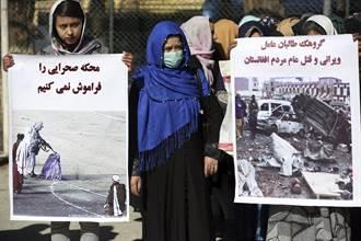塔利班:我們有修正 女性可上學與工作