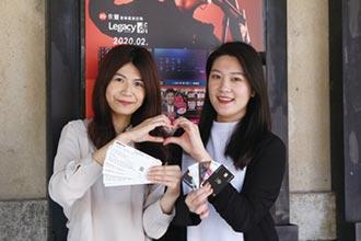 一圓年輕人音樂夢 永豐連六年贊助Legacy Taipei