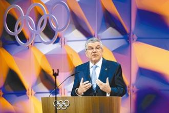 合約白紙黑字 日本無權決定 東奧辦不辦 IOC說了算