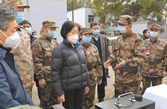 陸軍方醫療隊 3批4千人援漢