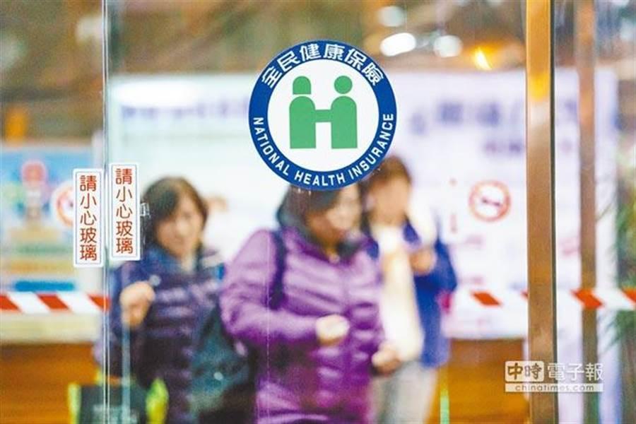 台灣完善的健保制度享譽國際,就算拿來和其他國家醫療制度比較都不遜色,但卻有一些「例外」讓台灣人無法接受。