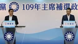 「中國元素」難自棄 國民黨敗在無知
