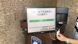 怡仁醫院共享自行開發旅遊史查詢系統
