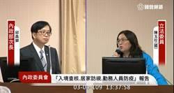 武漢台商只能專機返台 藍委:同胞被執政黨當作談判籌碼
