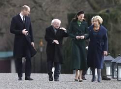 她笑談王室8點檔 威廉凱特好尷尬