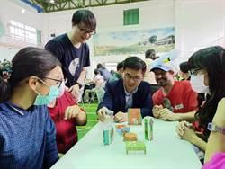 企業送嘉縣小學600套桌遊 培養學童「軟實力」