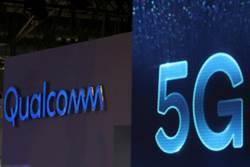 華為5G專利數勝高通 卻仍得付專利費