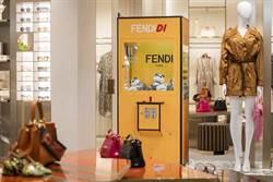 FENDI慶祝微風店開幕 消費可玩夾娃娃機