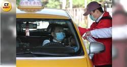 620台計程車、租賃車待命 桃機居家檢疫車隊整裝待發