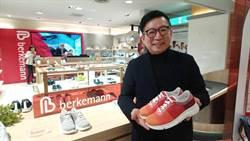 德國百年健康鞋「Berkemann」進駐台中新光三越展店