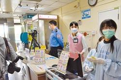 桃11急診醫院 擬禁止探病