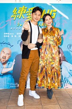 阿Ken小刀合作《練愛iNG》 開拍3天險鬧翻