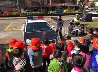 幼兒園童參訪警局 聞「歐伊歐伊」聲超興奮