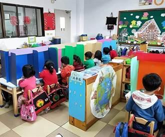防疫小撇步 幼兒園讓小朋友吃點心更安全