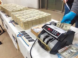 假美鈔製作精良 美秘勤局確認與騙走兆豐銀8000萬同批