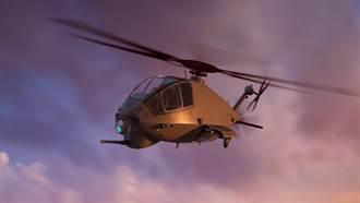 波音發表高速戰搜直升機FARA設計