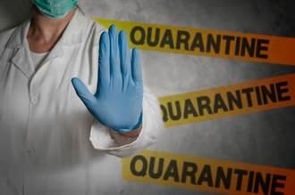 布魯塞爾歐盟辦公室傳出新冠肺炎確診首例