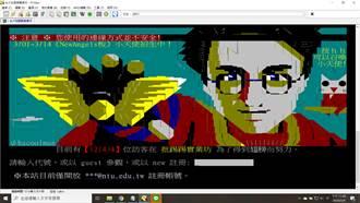 奔騰思潮:賴祥蔚》網路時代:謠言動搖了言論自由?
