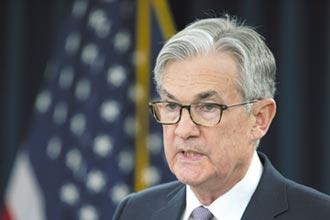 Fed救市 閃電降息2碼