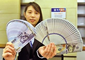 熱錢炒匯 新台幣一度見2字頭