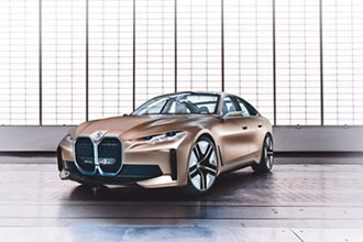 賓士E-Class耳目一新 BMW Concept i4亮眼驚豔