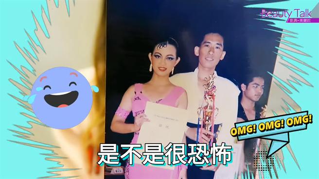 劉真第一次參加國標舞比賽,化上超濃艷的妝容。(圖/YT@劉真美麗說)