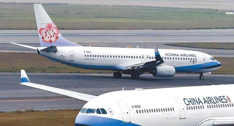 華航包機中午12點從桃園機場出發,接回滯留湖北台人。(圖/本報系資料照)