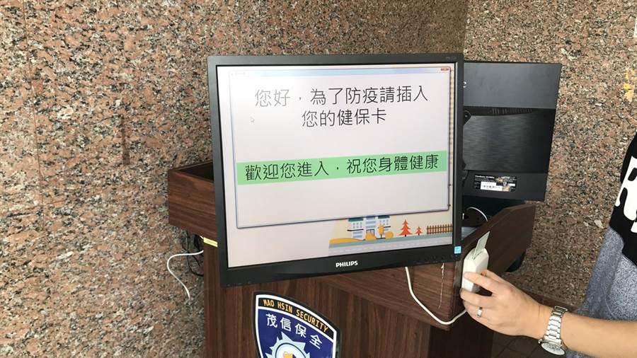 民眾就醫前可透過自助插卡旅遊史查詢系統插入健保卡。(怡仁醫院提供/呂筱蟬桃園傳真)