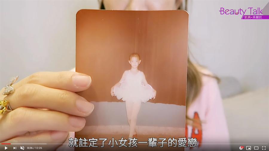 劉真5歲首次穿舞鞋。(圖/YT@劉真美麗說)