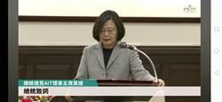 接見莫健 蔡:台灣有能力為對抗疫情作更多貢獻