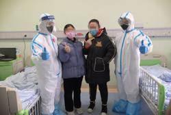 新冠肺炎北京重症救治專家組:危重型病例經積極治療 仍有望好轉